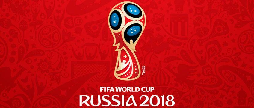 Prefeitura de Itarana terá expediente especial para a Copa do Mundo