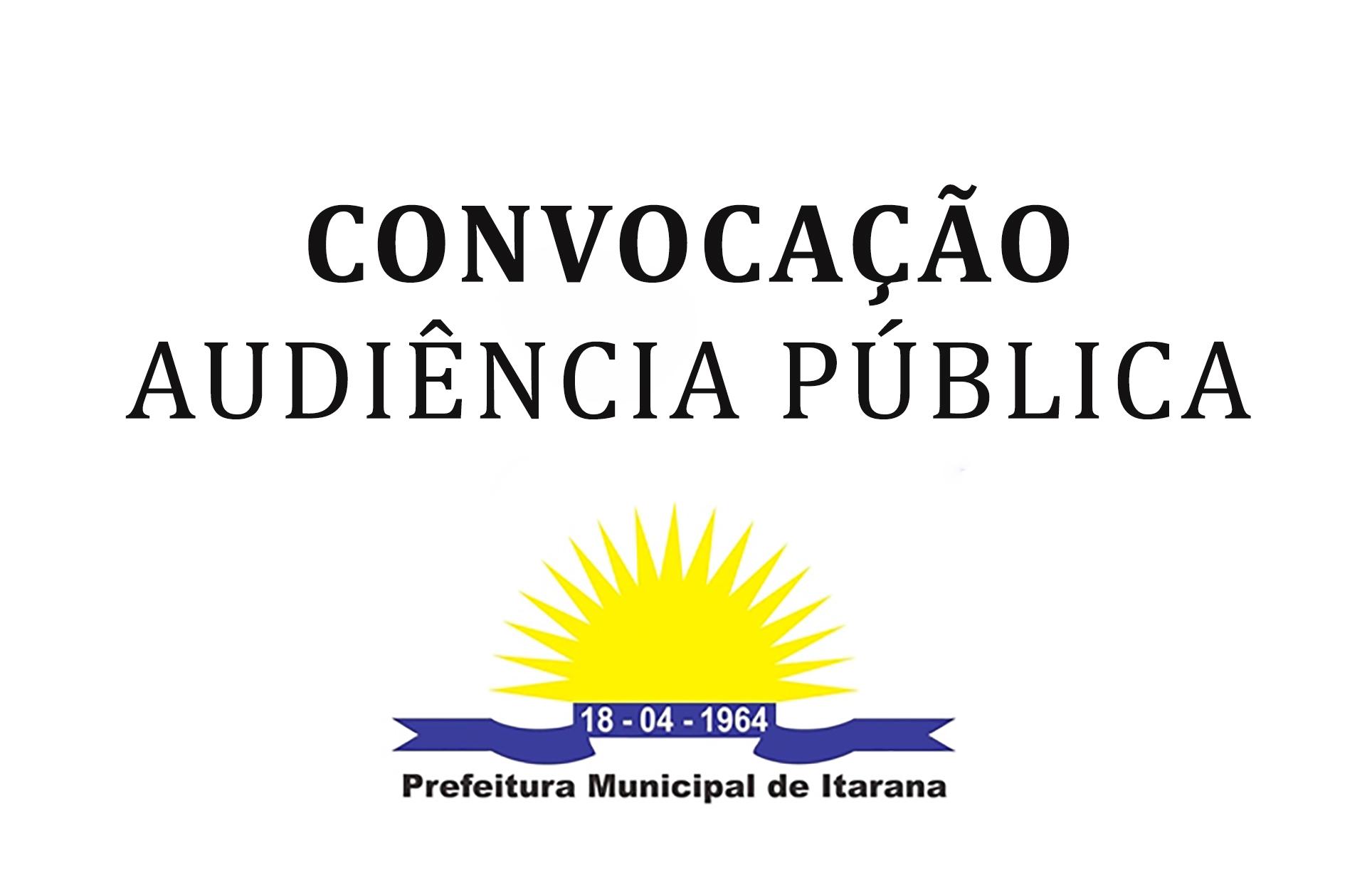 Prefeitura convoca população para Audiência Pública no dia 13